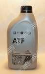 Olej prevodovy ATF G052162A2